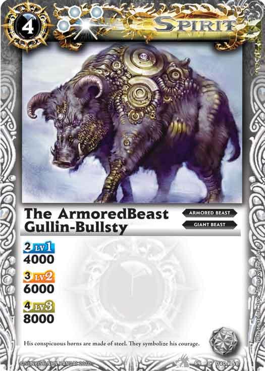 The ArmoredBeast Gullin-Bullsty