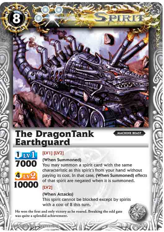 The DragonTank Earthguard