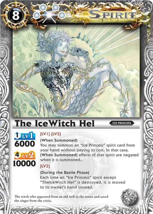 The IceWitch Hel