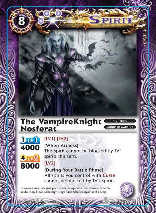 The VampireKnight Nosferat