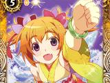 [Smile Belle]Ran-Blasear