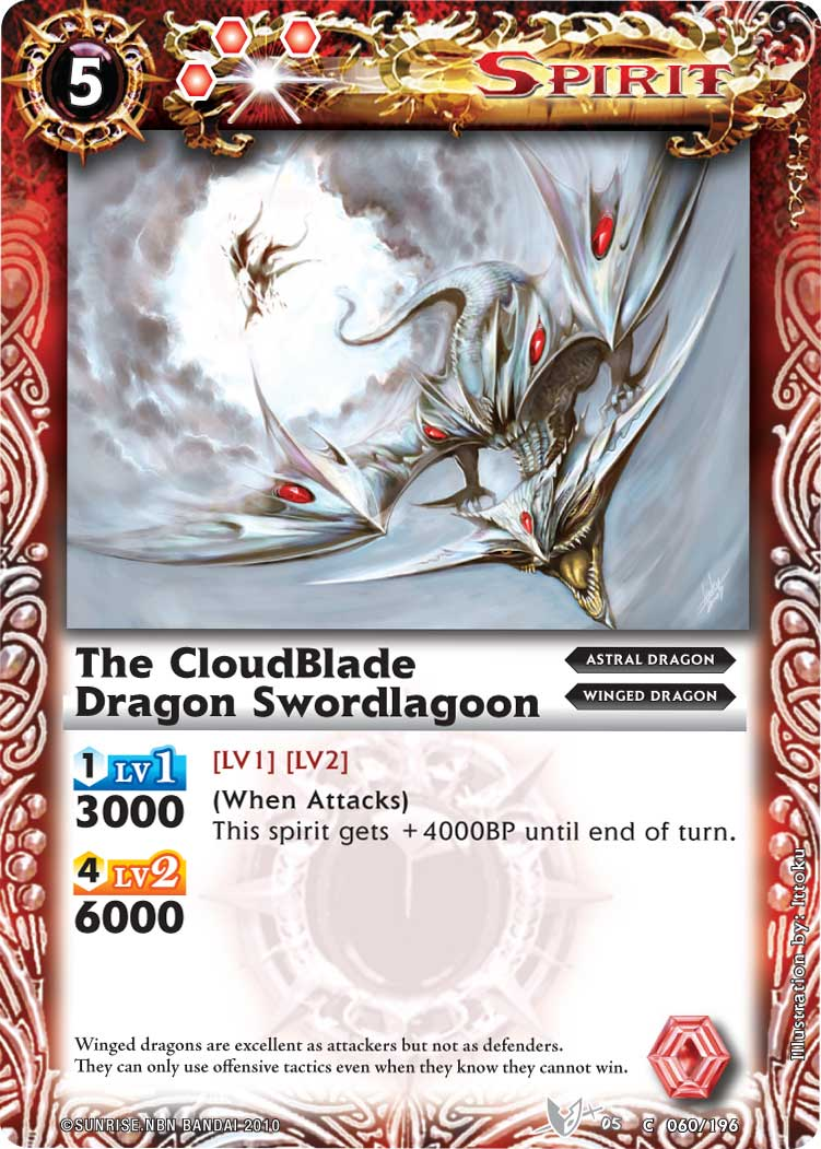 The CloudBladeDragon Swordlagoon