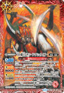 The KatanaHero Musashied-Ashliger2