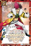 SD03-015 Toshiie Homura Ver.