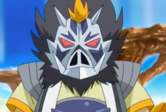 General Inui