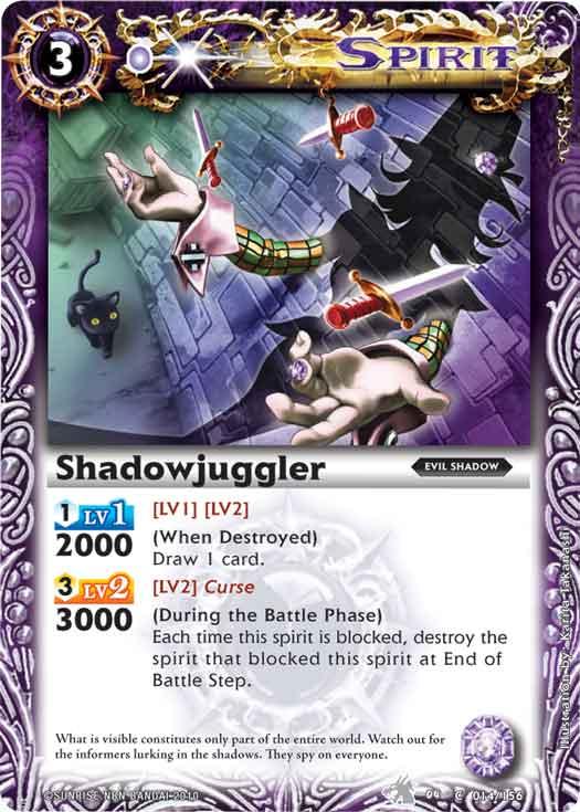 Shadowjuggler