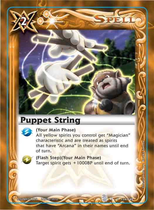 Puppet String