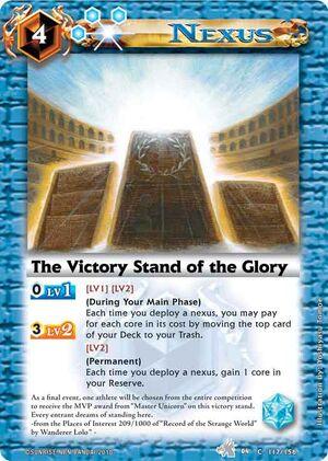 Victorystandoftheglory2.jpg