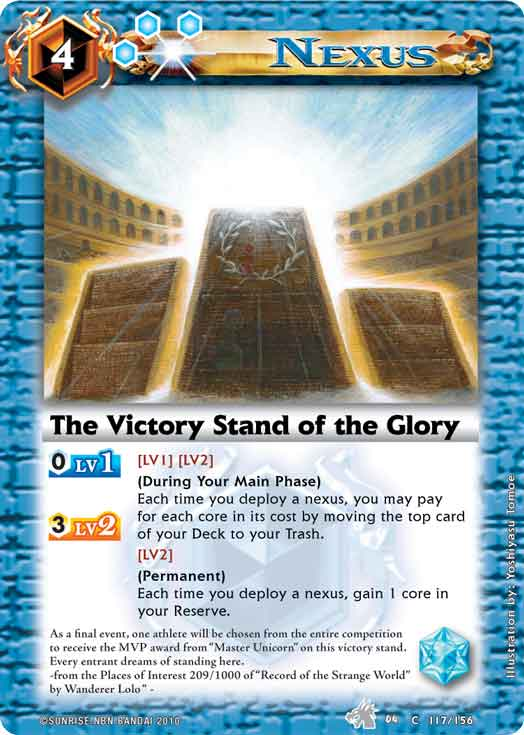 The Victory Stand of the Glory