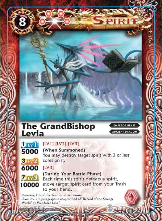 The GrandBishop Levia