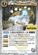 BS54-RV004