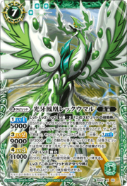 Card green03.png