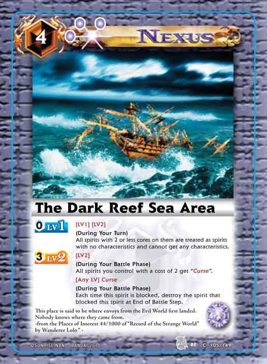 The Dark Reef Sea Area