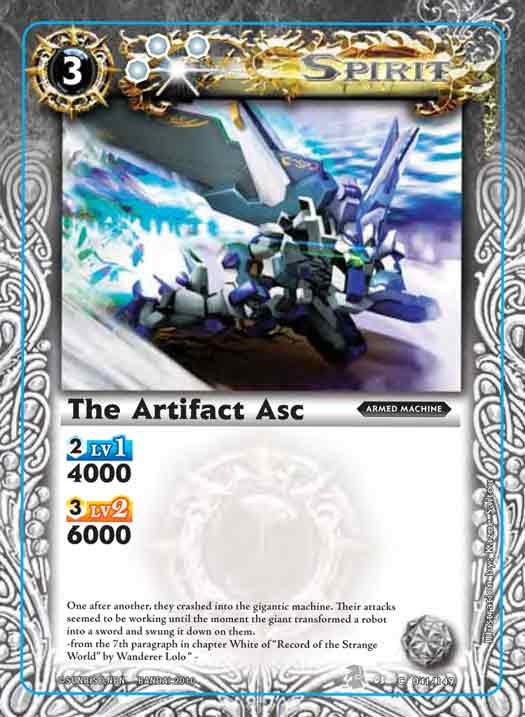 The Artifact Asc