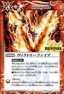 BS51-RV010