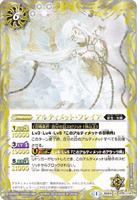 Ultimate-Freyr