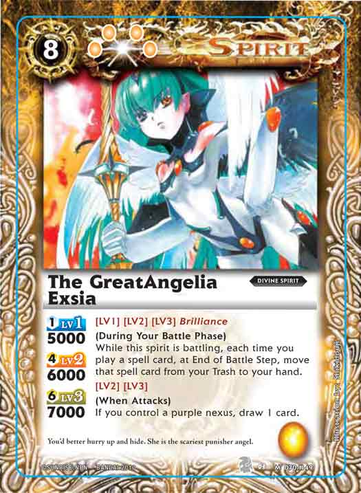 The GreatAngelia Exsia