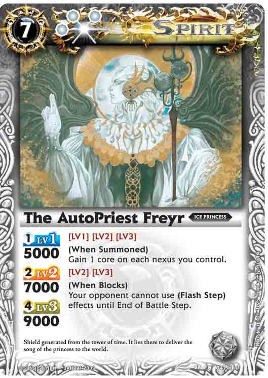 The AutoPriest Freyr