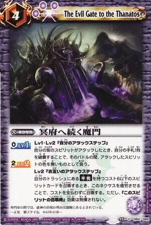 The Evil Gate to the Thanatos.jpg