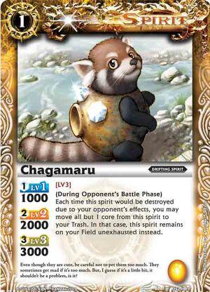 Chagamaru2.jpg