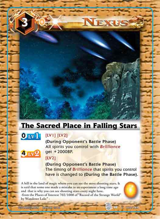 The Sacred Place in Falling Stars