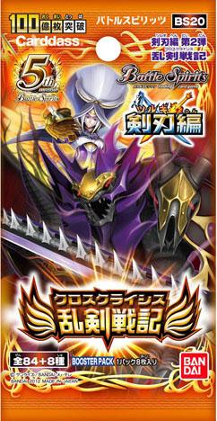 Battle Spirits collaboration booster Digimon Card slash Booster pack CB07 BOX