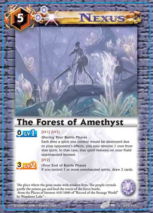 The Forest of Amethyst