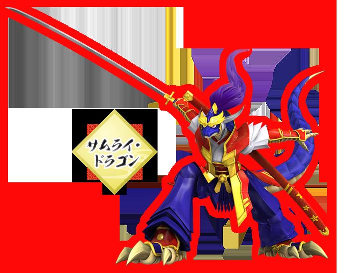Samurai-Dragon