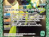 Kamen Rider Zero-One Realizing Hopper