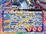 The CreationDragonDeity Grand-Siegfried