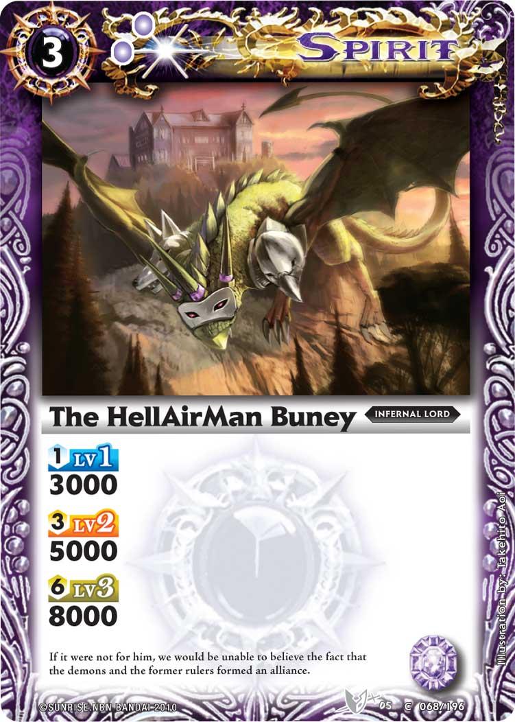 The HellAirMan Buney