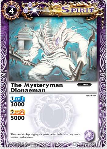 The Mysteryman Dionaeman