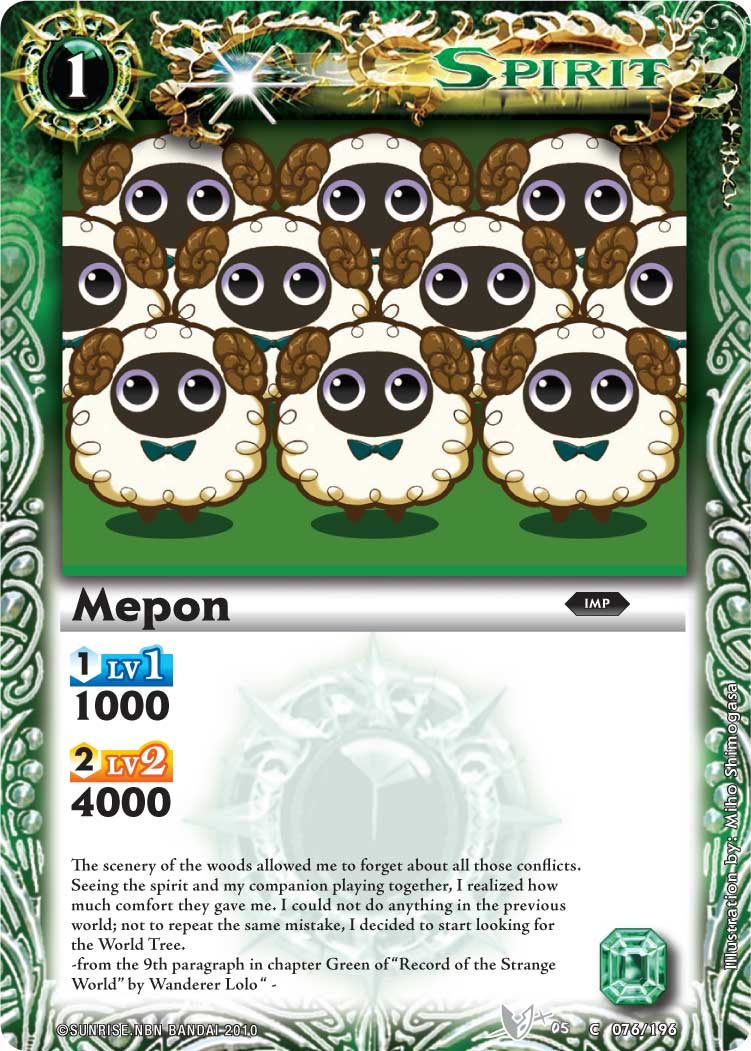 Mepon