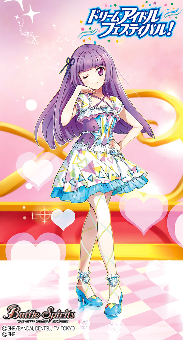 [Lilac Prism Coord]Hikami Sumire