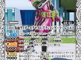 50th Kamen Rider Ex-Aid Action Gamer Level 2