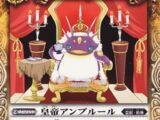 The Kaiser Empereur