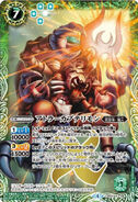 MegaKabuterimon (CB03 Edition)
