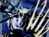 The MachineLionDeity Strikewurm-Leo