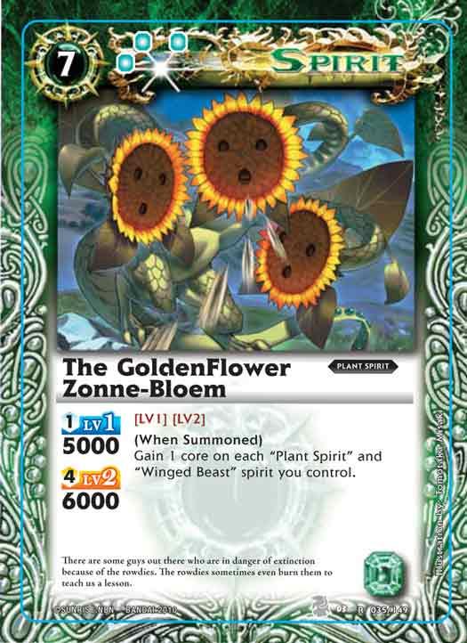 The GoldenFlower Zonne-Bloem