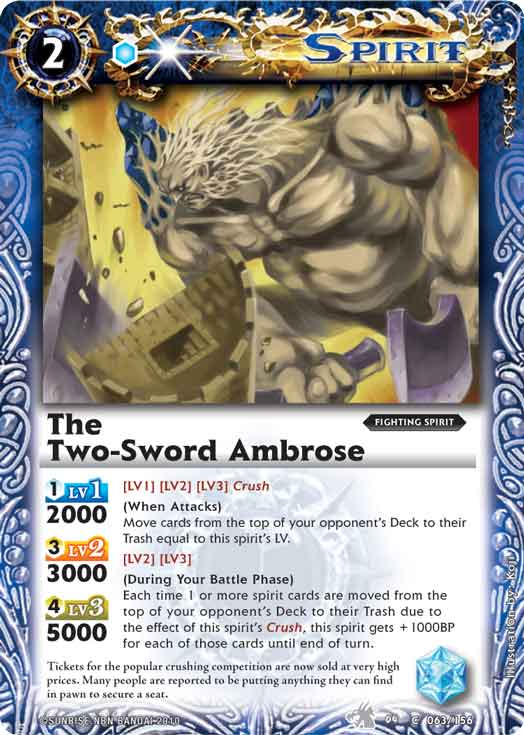 The Two-Sword Ambrose