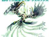 The RoosterTwelveGodKing Gale-Phoenix