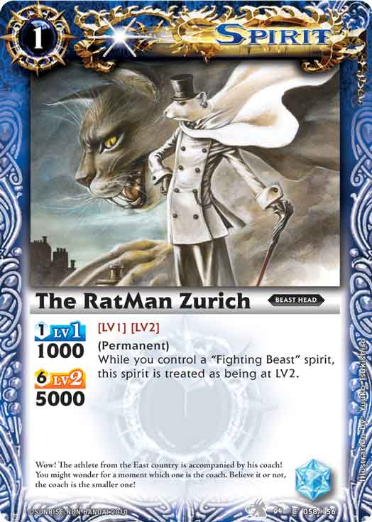 The RatMan Zurich