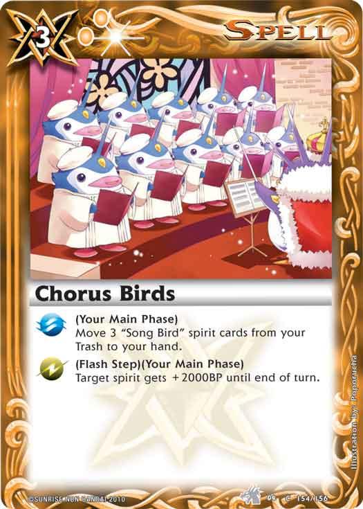 Chorus Birds