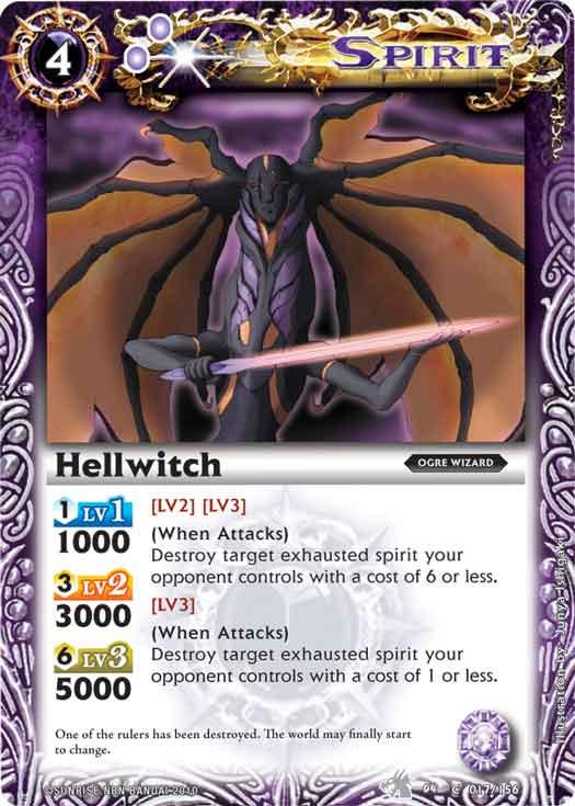 Hellwitch