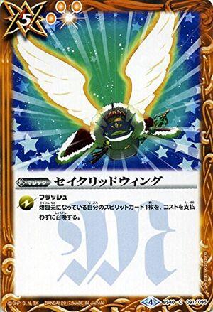Nice wings.jpg