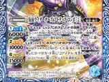 Kamen Rider OOO Putotyra Combo (2)