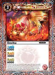 Enchu2.jpg