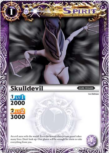 Skulldevil