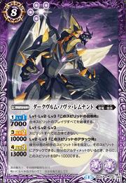 Darkwurm-Nova-Remnant.png