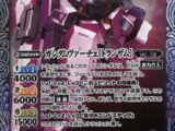 Gundam Virtue (Trans-Am)